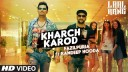 kharch-karod-laal-rang-fazilpuria-ft-randeep-hooda Video