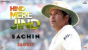 hind-mere-jind-sachin-a-billion-dreams-a-r-rahman Video