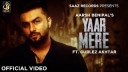 yaar-mere-aarsh-benipal Video
