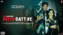 peeyu-datt-ke-marjaavaan-yo-yo-honey-singh Video