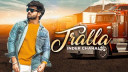 tralla-inder-chahal Video
