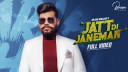 jatt-di-janeman-arjan-dhillon Video