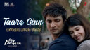 taare-ginn-dil-bechara-a-r-rahman Video