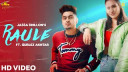 raule-jassa-dhillon-ft-gurlez-akhtar Video