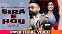 sira-e-hou-amrit-maan-ft-nimrat-khaira Video
