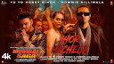 shor-machega-yo-yo-honey-singh-mumbai-saga Video