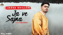 ja-ve-sajjna-jassa-dhillon Video