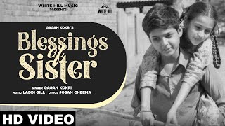 blessings-of-sister-gagan-kokri Video Download