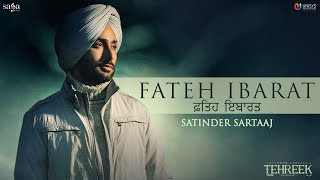 fateh-ibarat-satinder-sartaaj Video Download