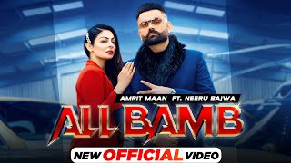all-bamb-amrit-maan Video Download
